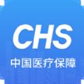 国家医保服务平台app官方版2021v1.2.0安卓版