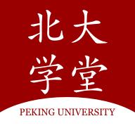 北大学堂教育平台app官方版