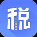 江苏电子税务局官方appv1.2.7安卓版