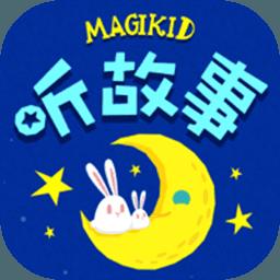 魔力睡前故事�件免�M版v1.0