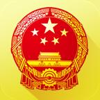 杭州人大2.0版本v2.0安卓版