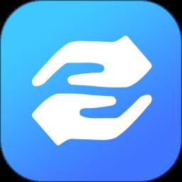 长沙人社app12333社保查询官方版v1.2.0官方版