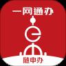 上海一�W通�k���H版v1.0安卓版