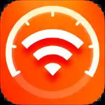 一键wifi大师手机免费官方版v1.1.2安卓版