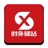 时笑驿站app物流查单号官方安卓版v1.1.7安卓版