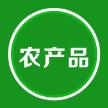 甘肃农产品app安卓最新版v1.0.4 手机版