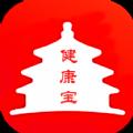 北京健康��app官方版v1.14安卓版