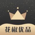 花椒��品app安卓版v1.12