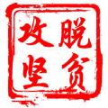 农村房屋安全信息采集助手官方app