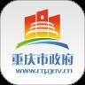 渝政通官方appv2.4.7 安卓版