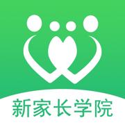 新家�L�W院app官方正式版v1.3