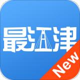 最江津最新版v2.5.7