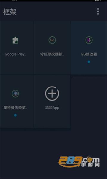 神念框架9.0最新版