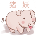�i妖快手�����o限�e分最新破解版v1.2最新版
