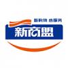 济宁烟草订购app官方版v2.0.3安卓版