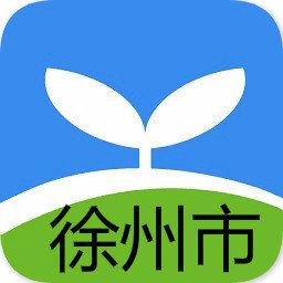 徐州市安全教育平台登录官方版v1.6.1安卓版