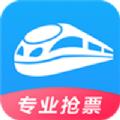 2021元旦高铁票抢票app最新极速版v5.1.0