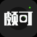 POCO相机app免费破解版v5.1.0破解版
