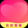 合欢视频app2021官方安卓版v1.0.2安卓版