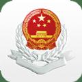 湖南湘税社保缴费app官方安卓版v1.0.3官方版