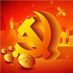 卫通e党建app官方版2021v1.0.1手机端