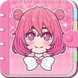 莉莉日记内购破解版v1.0.2