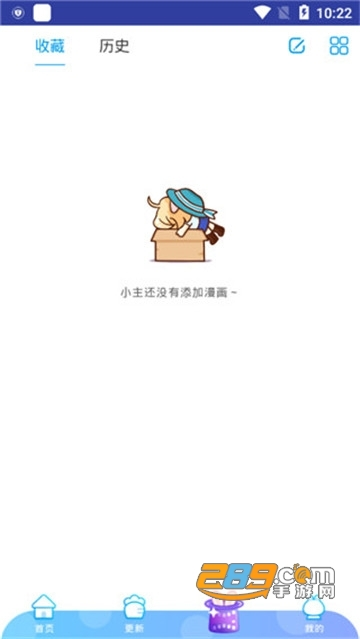 羞羞漫画漫画在线阅读app