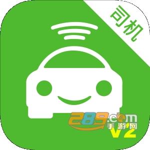 尚车出行2020版司机客户端v1.1.6安卓版