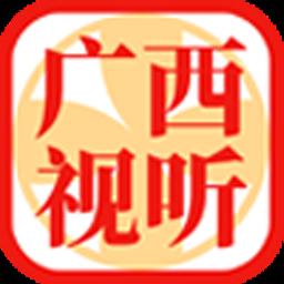 广西视听空中课堂在线学习入口v1.8
