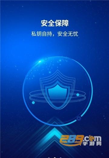 云达币(挖矿赚钱)app