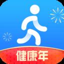 健步赚钱红包版v1.0安卓版