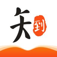 知到智慧树在线教育appv4.3.8