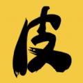 皮皮��x免�M小�fappv1.3.5�o�V告版