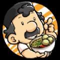 在家支个小吃摊破解版v1.0