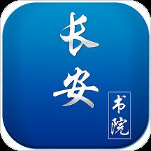 中国教育台cetv4空中课堂在线学习入口v2.1.3