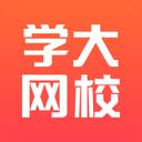 学大网校在线教育appv1.1安卓版