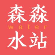 森淼水站送水上门appv1.1