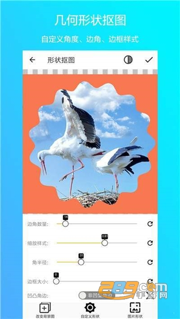抠图修图ps图片美化app