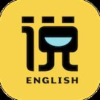 慧说英语在线英语appv1.0.8