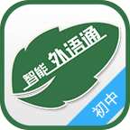 外语通初中版最新2020官方版1.7.2