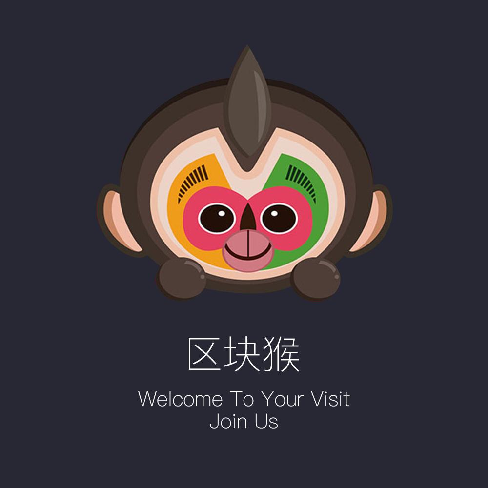 区块猴秒邀请码下载v1.0安卓版
