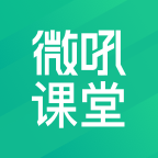 2020微吼课堂在线教育appv2.0安卓版