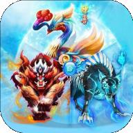 神兽世界养神兽赚钱appv1.0.0