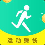 贝耿奔跑运动赚钱app1.0
