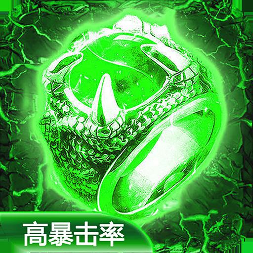 九州荣耀至尊破解版v1.0安卓版