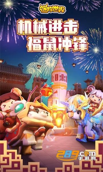 万能激活码生成器下载迷你世界中文版