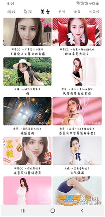 字幕网安卓最新破解版下载