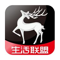 生活联盟购物优惠券app2.0.5安卓版