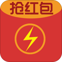 微信闪电抢红包神器2020版下载安装5.8.3安卓版