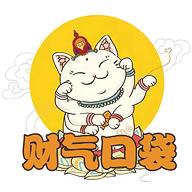 ��饪诖���惠券�I取平�_v1.1.2安卓